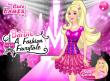 Барби в сказочной стране моды