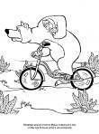 Мультик раскраска Маша и медведь на велосипеде